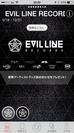 「Stac」×「EVIL LINE RECORDS」コラボレーションキャンペーン 実施 ~カラオケボックス「JOYSOUND」とのO2Oキャンペーン~