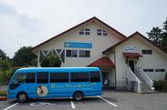 神石高原町に本部を置くピースウィンズ・ジャパン