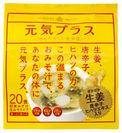 元気プラス 生姜の温まるおみそ汁
