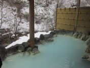 高湯温泉 雪見の露天風呂