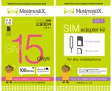 15日間「nanoSIM」・「SIMアダプターキット」
