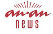 『anan news』ロゴ