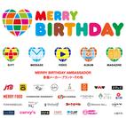 MERRY BIRTHDAY サービスラインナップとアンバサダー