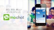 mochat_image
