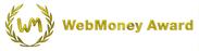 WebMoney Award ロゴマーク