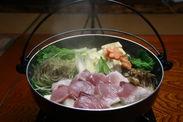 『漁師鍋(トコトコナベ)』イメージ