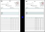 移行前のAccessの帳票と、移行後のMagic xpa RIAの帳票