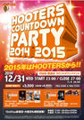 HOOTERS COUNTDOWN PARTY2014 2015