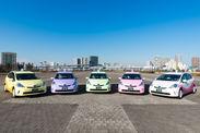 東京ディズニーリゾート(R)定額タクシーイメージ1