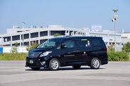 東京ディズニーリゾート(R)定額タクシーイメージ2