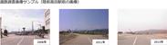 道路調査画像サンプル