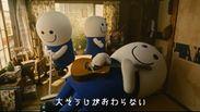 新テレビCM「よむよむ君が行く」(年末大掃除篇)