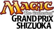 「グランプリ・静岡2015」ロゴ