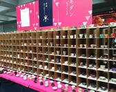 日本酒条例サミットでの展示・販売