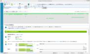 『Auslogics Disk Defrag Professional』1