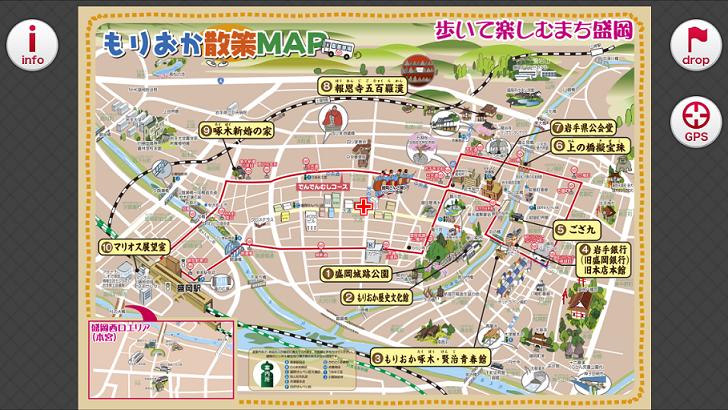 インクリメントP、盛岡観光コンベンション協会とコラボ盛岡周辺の観光マップをデザインそのままGPS対応のデジタル地図に
