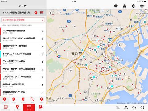 iPadアプリ 顧客の地図上で把握