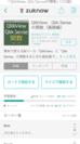 「QlikView、Qlik Senseの関数」(iOS版)