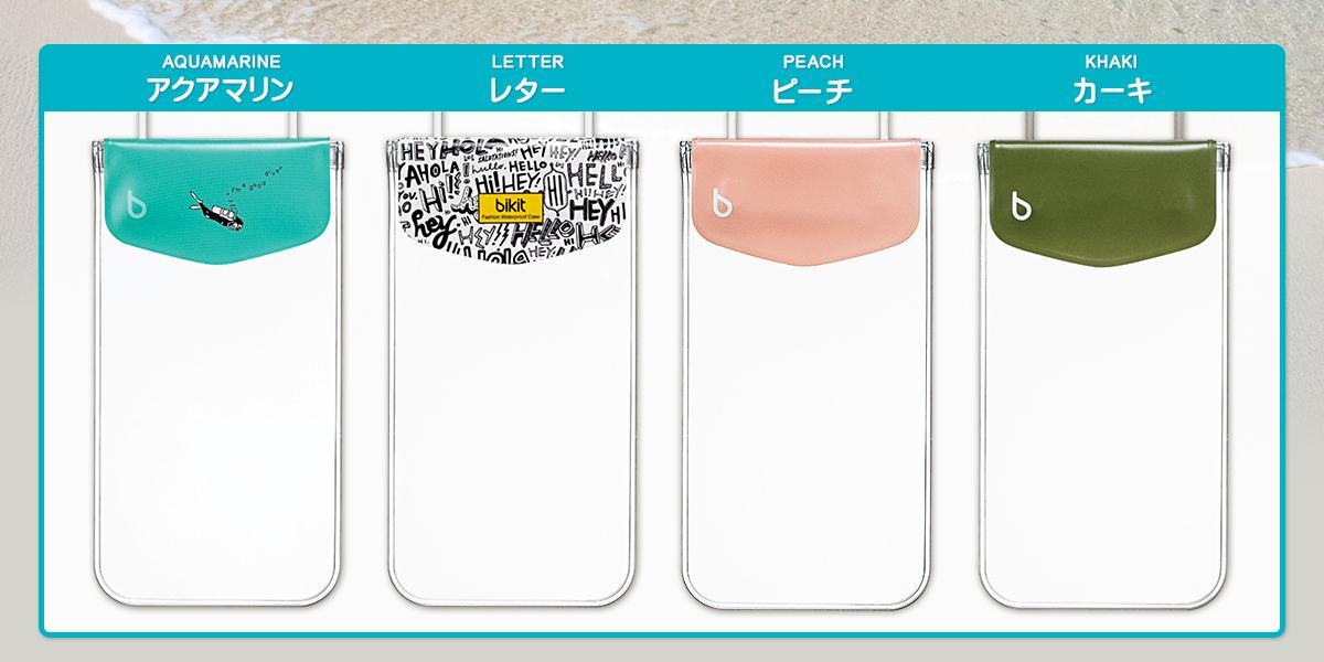bikit スマートフォン用ファッション防水ポーチ カジュアル