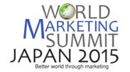 WMSJ 2015 Logo