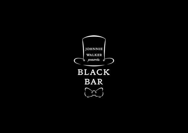 深海 ブラック バー ロゴ