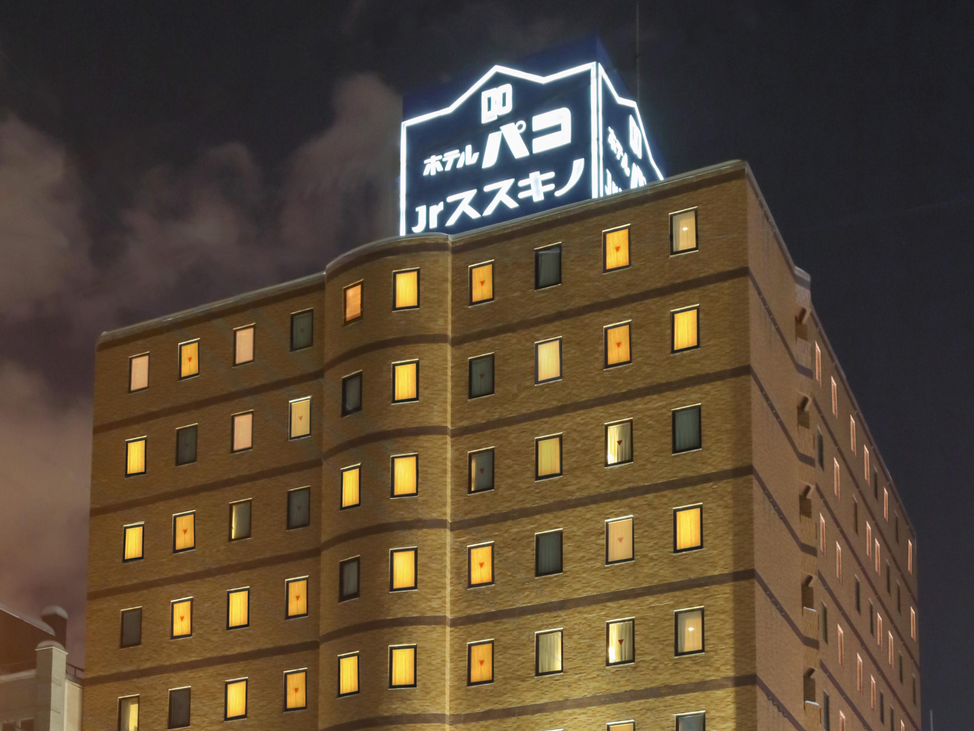 プレミア パコ」道内3ホテル リ...