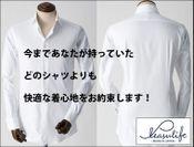pleasu line(高級ライン)1種