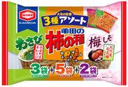 295g 亀田の柿の種 3種アソート 10袋詰