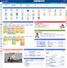desknet's NEO ポータル画面