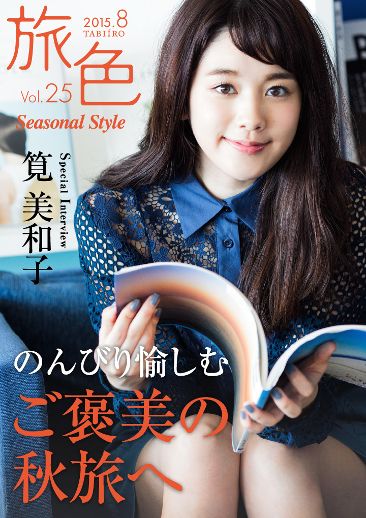 筧美和子の画像 p1_30