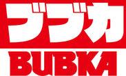 「BUBKA」ロゴ画像