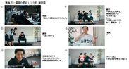 映画「S-最後の警官-」 コラボ篇CM