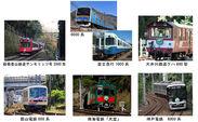 ※実際にヘッドマークを掲出する列車は、編成が写真と異なる場合があります。