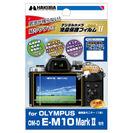 OLYMPUS OM-D E-M10 MarkII 用 液晶保護フィルム MarkII