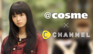 @cosme×C CHANNEL