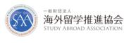 一般財団法人海外留学推進協会ロゴ
