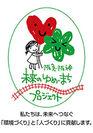 「阪急阪神 未来のゆめ・まちプロジェクト」ロゴ