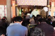 昇殿正式参拝 イメージ