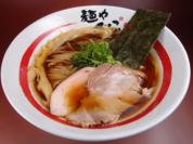 「醤油そば」750円