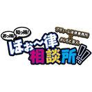adire-yoshimoto-logo