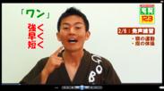 健康体操DVD「123体操」イメージ1