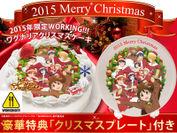 クリスマスケーキTOP
