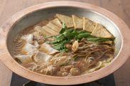 山麓鶏の八丁白味噌鍋