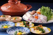「日本料理 おおみ」8,000円プラン イメージ