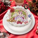プリパラクリスマスケーキ