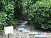 高山 右近ゆかりの「伏見教会」への小道[現況]