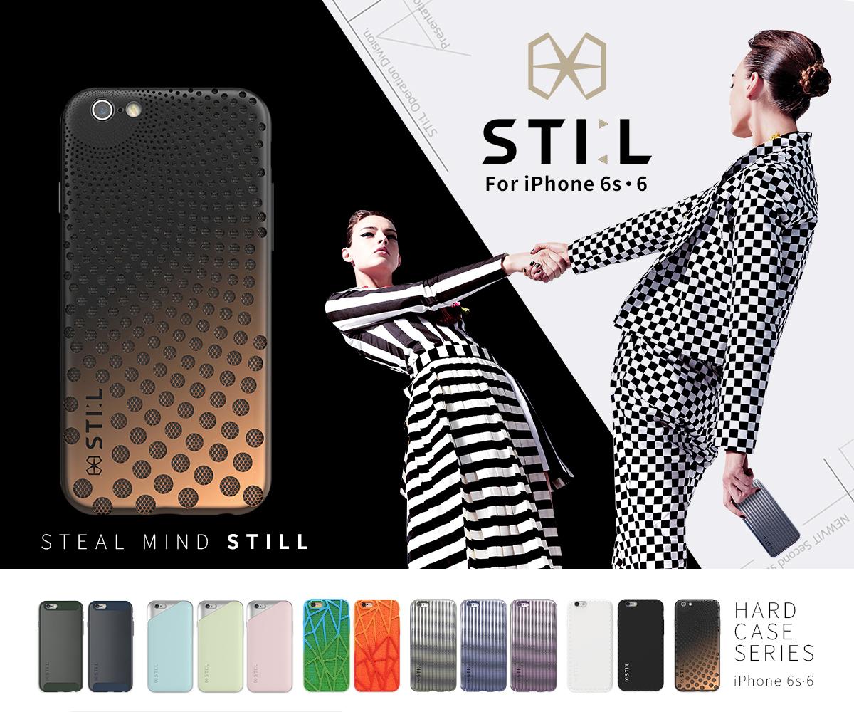 iPhoneをファッションに!ブリティッシュデザイン「STI:L」ブランド日本初上陸