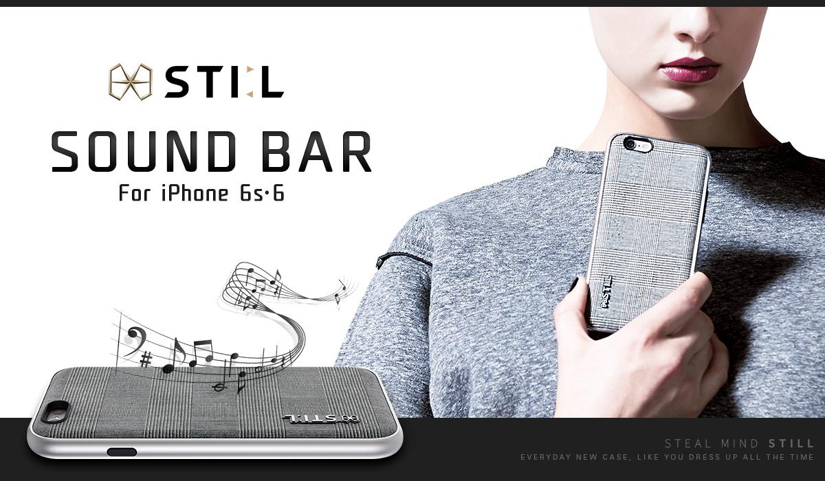 STI:L、iPhone の音が背面全体から流れるケース「SOUND Bar」発売!