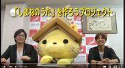 プロモーション動画2