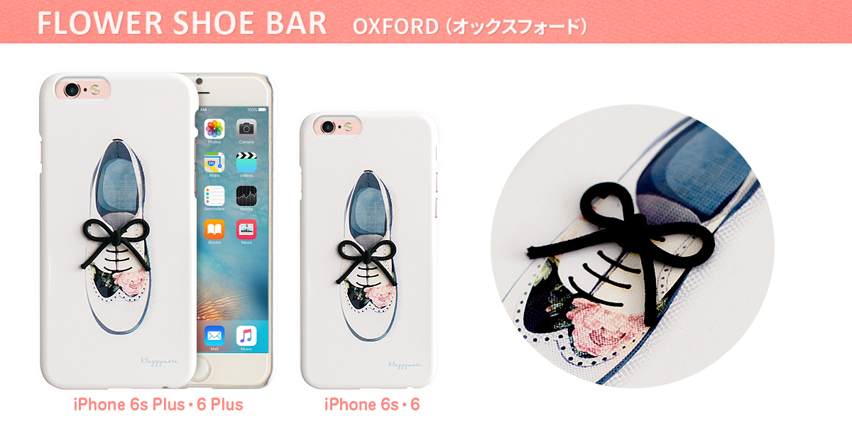 Happymori、靴ひもの立体デコ付きiPhone用『フラワーシューバー』発売!